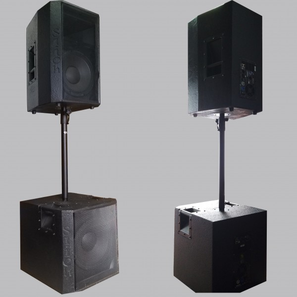 комплект  Slich KD1500SС активный